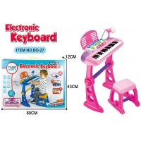 Cheap Small Kids Musical Instrument Toys Piano Sound Keyboard With Mricophone for sale