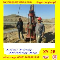 Cheap Hot Sale Top Quality Lowest Price Potable Soil Drilling Machine For Geotechnical Drilling for sale