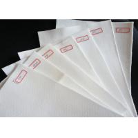 Buy cheap PE PP NMO Nylon PA Washable Filter Media 5 Micron for Water Treatment from wholesalers