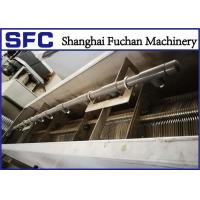 Cheap Professional Screw Press Sludge Thickening Equipment Highly Efficient ISO9001 for sale