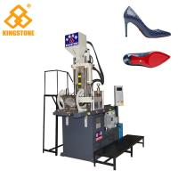 Cheap Vertical Two Stations outsole Making Machine for PVC / TPR / ABS / TR / TPU / SEBS for sale