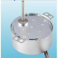Buy cheap TYC30 ac synchronous electric motor for house appliances from wholesalers