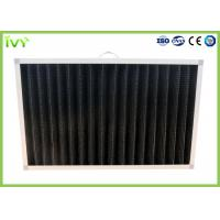 Cheap Activated Charcoal Air Filter 200Pa Final Pressure Drop For Industrial Use for sale
