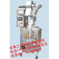 Buy cheap Powder/Spices Powder Packing Machine with four/three side seal from wholesalers