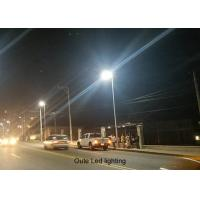 Buy cheap Simple Design Solar LED Street Light Solar Panel And Battery Formula from wholesalers