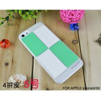 Quality Coloful Ultra Thin Leather Back Cover For Apple Iphone 5 5G 5th -Mult color wholesale