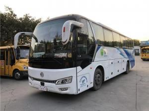 Cheap Yuchai Engine VIP Seats Used Coach Double Doors Airbag Chassis Passenger Bus Used Golden Dragon Bus XML6112 48 Seats for sale