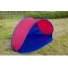 Buy cheap sun shade beach tent from wholesalers