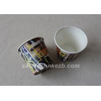 Cheap 12oz  380ml Vending Paper Cups / Disposable Single Wall Coffee Paper Cup for sale