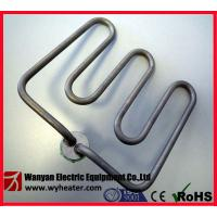 Buy cheap bain marie heating element from wholesalers
