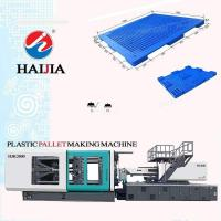 Cheap Super Big Plastic Injection Molding Machine 3000 Ton With Servo System for sale