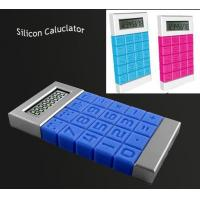Buy cheap Silicone Calculator from wholesalers