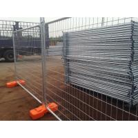 Cheap temporary fencing panels CHRISTCHURCH supplier full hot dipped galvanized panels ,base as well clamps for sale
