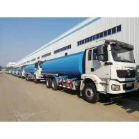 Buy cheap China Shacman oil tanker truck price 10 wheel 6x4 20000 liters diesel tanker from wholesalers