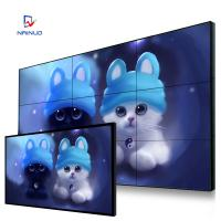 Cheap Large 47 inch HD Video Screen Wall 2*2 video wall LCD display screen for sale