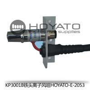 Durable Anti Static Equipment KP3001B Customized ESD Iron Head Ion Wind Nozzle