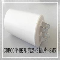 Quality Motor Capacitor Sizing Buy From 5862 Motor Capacitor Sizing