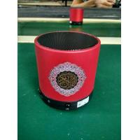 Cheap Quran Mp3 High Quality Eqauntu small speaker for sale