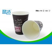 12oz Vending Paper Hot Drink Cups , Spiral Design Disposable Cups With Lids