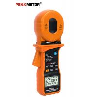 Cheap Auto ranging Orange 20A RMS electric power digital Ground Resistance Clamp Meter for sale