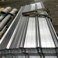 China 300 pcs galvanized steel corrugated roofing sheet 2700 x 840 x 0.326mm for warehouse on sale