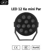 Cheap 12*1w led sound activated mini par stage lighting party decoration disco lights for sale