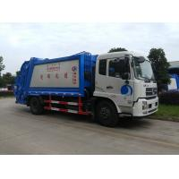 Cheap Dongfeng 4*2 compression garbage truck/hydraulic compactor garbage truck for sale, best price garbage compactor truck for sale