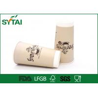 Cheap 20Oz Disposable Single Pe Double Wall Paper Cups For Coffee , Oem Logo Printed for sale