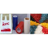 Cheap color master batch used for making the film sheet board tube bottle etc for sale