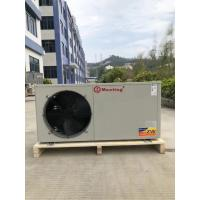 Cheap 12KW Electric Air Source Industrial Heat Pump Bathroom hot water provide and heating for sale