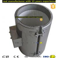 Cheap 500W~3000KW Reactor Heater Fluid Type Quick Response With Energy Saving for sale