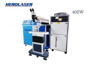 Cheap FDA Certified Mould Laser Welding Machine for sale