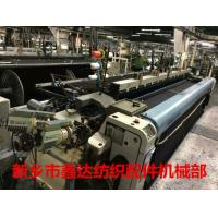 "Cheap The second-hand Swiss P7300 PH projectile loom,390gripper-shuttle loom,153""weaving machine for sale"
