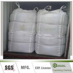 Cheap Poly Naphthalene Sulphonate CAS:9084-06-4 for sale