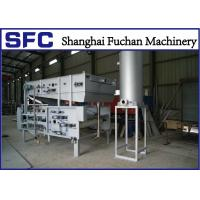Cheap Industrial Sludge Dewatering Press Machine For Palm Oil Wastewater Treatment for sale