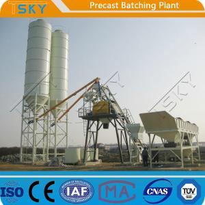 Cheap BP2000S Skip Hoist Feeding 40m³/h Precast Batch Plant for sale
