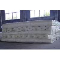 Buy cheap good quality White Filament Spunbond Nonwoven Geotextile for construction from wholesalers