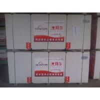 Cheap Baier High Quality Standard Gypsum Boards for sale