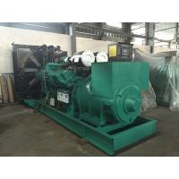 Cheap 1250KVA Industrial Diesel Power Generator Set Water Cooled With Deepsea Genset Controller for sale