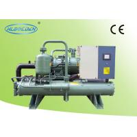 High performance industrial cooling systems / Compact Water Chiller