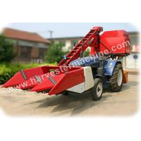 Cheap 4YB-3 Corn Combine Harvester for sale