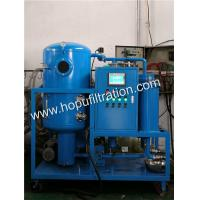 Cheap Appropriative Vacuum Turbine Oil Purifier With Electronic Flowmeter,Gas Steam Turbine Oil Flushing Plant,lube oil filter for sale