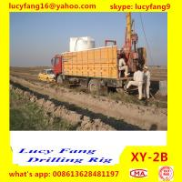 Cheap China Cheapest Iran Sold Well XY-2B Skid Mounted Spindle Typre Soil Testing Drilling Rig For Sale in Hong Kong for sale