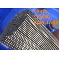 Quality TP310 / S31000 Seamless Capillary Mirror Surface For Laser Engraving Equipment wholesale