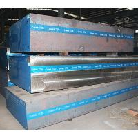 Cheap AISI Cross Sectional Pre Hardened Forged Steel Block for sale