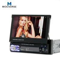 Cheap Single DIN 1 DIN car stereo 7 inch retractable car DVD player FM Bluetooth mirror link for sale