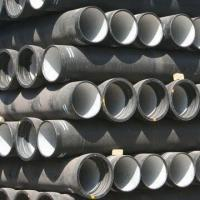 Cheap Ductile Iron Pipes, SRL, DRL for sale