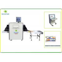 Buy cheap Bi - Direction Scanning X Ray Baggage Inspection System JC5030 For Hospital from wholesalers