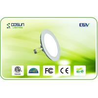 Cheap High Brightness Embedded 6 inch Downlight / 765LM 8W Energy Saving LED Lights For Office for sale