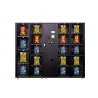 Cheap Chips  Vending Machine for sale